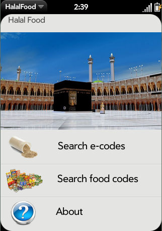 HalalFood Screenshot 0